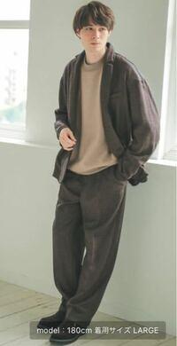 このテーラードジャケットはおしゃれですかね?? コーデ、ファッション