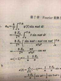 部分積分の式変形について。 画像の定積分の括弧の次の式からの変形について教えてください。