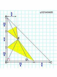 中学入試の算数問題です。 三角形ABCは角Bが直角で、AB=BC=6cmの直角二等辺三角形です。Dは辺BCの中点で、EはADの中点です。 この直角二等辺三角形の頂点Eに重なるように折り返す時、重なる部分について、つぎの問いに答えなさい。 (1)BがEに重なるように折り返す時、重なる部分の面積は何cm2になりますか? (2)AがEに重なるように折り返す時、重なる部分の面積は何cm2になりま...