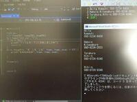c言語でcsvファイルを読み込むプログラムについての質問です。 csvファイルを読み込み、その内容を表示するプログラムを書いたのですが、下から3行目までに余分な内容が表示されてしまいます。  写真右上にある3行がcsvファイルの中身、 写真右下にあるものが実行結果、 写真左がプログラムの内容です。  インターネットで調べると似た症状が発生している人もいるそうですが、原因がわからないです。 何...