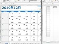 エクセルで当番表の作成について質問です。  セルに当番と入力されたら 名前とかいてあるセルに自動でローテーションで 文字をいれる関数またはマクロはありますか? ローテーション表は別のシートにあります。