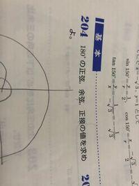高校数学問題です この解き方と答えを教えてください。お願いします。