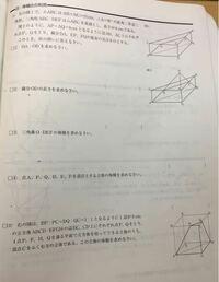 数学応用がわかりません、。 回答にある解説も詳しく書かれてなくて、わかりません。  ※写真見づらくて申し訳ないです 具体的に教えてください。  答えには、 上から ①3:5 ②15cm ③1125/2cm3 ④441 cm3  (2)351/2 cm3