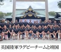 ウィグル人やチベット人は中国共産党軍と戦った日本軍を尊敬しているので、日本に来たら靖国神社を参拝しますよね?