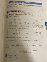 三角関数でθの範囲に制限がない時は、+2nπをつけるのは分かるのですが 教科書をみると+2nπつけたあとに(nは整数) とあります。  この(nは整数)は書いた方がいいのでしょうか?