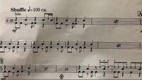 ドラムの楽譜なんですけど、3小節目は2小節目と同じように繰り返すってことですか? 音源と合わなくて…