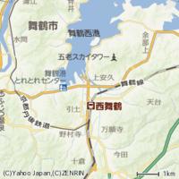 京都府舞鶴市はもともと「田辺」という地名だったらしいのですが、 現在の大阪市東住吉区の「田辺」・和歌山県田辺市・京都府綴喜郡田辺町(現・京田辺市)などと混同するので田辺城の雅称であった「舞鶴」に改称したのですか?