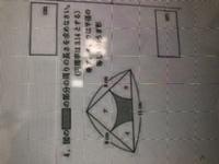 算数の問題の解き方を教えてください。 画像が見えにくいかもしれません。 8センチ8センチ11センチの二等辺三角形です。