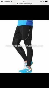 ランニングやスポーツをする際に履いているこのやり方は何というのでしょうか? 下はスパッツ?その上にショートパンツ? 教えてください。