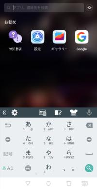 Androidの者ですが、ホーム画面を上から下にスワイプすると通知画面が前まで出てきていたのに急に出てこなくなりました。前みたくやると画像のような状態になります。 前みたく通知画面を開けるようにする方法は...