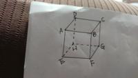 ご協力お願いします。 (2平面のなす角) 下記の図の立方体ABCD-EFGHにおいて次の2平面のなす角を求めよう。 ① 平面AEHDと平面AEGC  ② 平面BDHFと平面EFGH