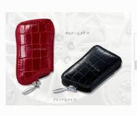 スマートキーケースをプレゼントしようと思っています! レクサスusのスマートキーの型って どんなものかわかりません…   これを買おうと思うのですが、合っていますか?   教えてください。お願いします!!