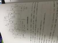 トランジスタ増幅回路について 画像の増幅回路について、利得の計算を行ったのですが400と出ました。 しかし、実験では60と、全く異なる値になりました。 これは何故でしょうか。 計算の間違いなのでしょうか...