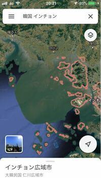グーグルマップで韓国を見ますと、仁川の西側がモザイクがかかったようになっているのですが、なぜでしょうか? 昔からこうだったのでしょうか