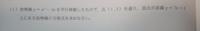解き方を教えて下さい。 答えは、y=x²+4x-2、y=x²+6x-4です。