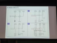 建築設備、電気設備の問題です。 配電図をかく問題ですが、まったくわかりません。  過程を教えていただきたいです。