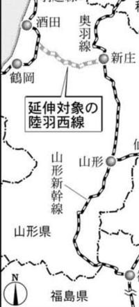 山形新幹線酒田延伸と羽越新幹線新潟~羽後本荘間へどちらが山形にとってメリットがありますか?