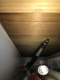 困ってます‼︎‼︎‼︎ 木の机の引き出しにペンを入れてるのですが、シャーペンの先が引き出しの中で引っかかってて、開きません。  隙間はペン一本分しかないです。  どうすればいいのでしょうか、、、