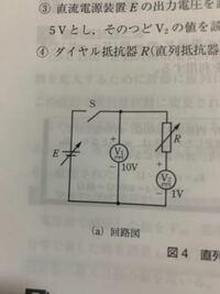 図において、1Vの電圧計の最大測定値を30V、100Vにするための直列抵抗器の値Rmを求めて下さい。 計算式と答えお願いします。 水曜日までにお願いします。