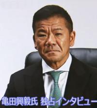 元ボクサーの亀田興毅氏が、取材のインタビューに応じている映像をたまたま見たのですが、異様に老けているように感じます。  彼はまだ30代前半ですよね? どうみても50代位にしか見えません。 なんでこん...