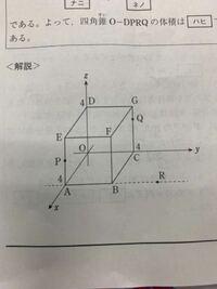 直線OHが平面PQRと垂直であると↑OH·↑DP=↑OH·↑DQ=0となるのはなぜですか?