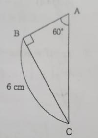 角A=60°、角B=90°、BC=6cmの直角三角形があります。辺ACを軸として一回転させてできる立体の体積を求めなさい。 この問題の解説をお願いします!! 全然分かりません…  よろしくお願いします<(_ _)>