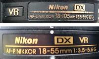ニコンのこの2つのレンズについて質問です。 ・AF-P NIKKOR 18-55mm 1:3.5-5.6G ・AF-S NIKKOR 18-105mm 1:3.5-5.6G ED  55mm以下で撮影する場合、この2つのレンズで何か違いが出るのでしょうか?  AF-PとAF-SでAFの動作音が違うというのはなんとなく解るのですが、画質に差が出るのでしょうか?