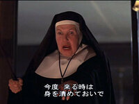 【てんぷら☆映画復活祭】Scene#223  映画はお好きですか? お好きでもお好きではなくてもとくに構わないのですが・・・ このワンシーンで、ひとつ素敵なボケをいただけますか? (・▽・)  ※『ブルース・ブラ...
