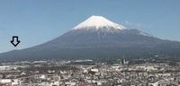 富士市ライブカメラの画像で、富士山の西側すそ野に、飛び出た場所は何と呼ばれるところでしょうか。