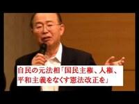 日本会議も一種の新興宗教集団、まして軍国主義を掲げている。 日本会議に支持されているのが安倍政権ですね??