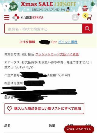 堂 公式 サイト オオサカ
