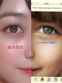 橋本環奈の瞳の色、ヘーゼルというよりは薄い茶色だと思うんですけど、なんでみんなヘーゼルって言うんですか?
