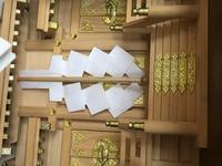 神道に詳しい方、正月のお札に関しまして2点教えて頂けましたら幸いです。 正月も近づき、産土様から正月の「お伊勢様のお札」と【産土の神社の「◯◯神社氏子」と書かれた半紙のような紙に書か れた薄いお札】、...