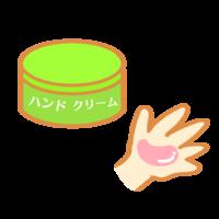 ハンドクリームって付けてますか?  どんなタイプのを使ってますか?
