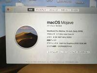MacBook Proを持っているのですが、動画編集に適したスペックなのかわかりません。 私の持っているMacBook Proは動画編集に適したスペックなのでしょうか? もし、適してなかったら新しいMacBook Proを買う予定で...