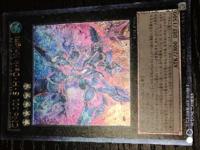 遊戯王です。 このカードのレアリティと価値を教えて頂きたいです。