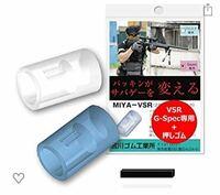 東京マルイのvsr-10 プロスナイパーに Gスペック用のチャンバーパッキンは使えますか?  間違えて買ってしまい返品するかそのまま使用するか考えています( ;´Д`)  詳しい方居ましたら教えてください!