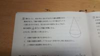 ア、イ、ウの解き方教えてください 答えはア9 イ120° ウ45π