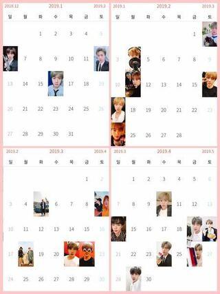 アプリ カレンダー