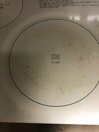 IHキッチンの汚れ。 アルミホイルで擦ったり、重曹で擦ってある程度は取れますが、写真のように取り切れません。 なんか、印刷された、というか、中に入り込んでしまってのでしょうか。 もう、手遅れですか?取れませんか? 何か良い方法があったら教えて下さい。