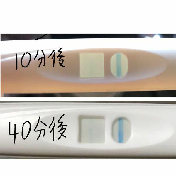 妊娠の可能性 高温期10日目 陰性