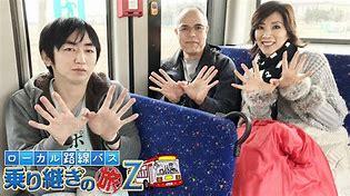 ローカル路線 バス旅について Zからは観てないのですが…。 番組の存続どうなんでしょうか? 行く