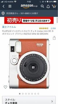 チェキカメラについて UJIFILM インスタントカメラ チェキ instax mini 90 ネオクラシック ブラウン INSTAX MINI 90 BROWN このチェキカメラは写真を撮るとその場で出るカメラですか?