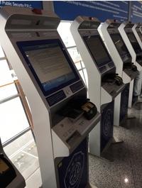 中国の入国審査の前にある指紋自動登録機は、 何の為にあるのですか。 これで登録しても、入国審査の窓口で再度 指紋を取られます。