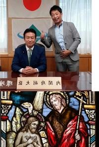 松下奈緒ドラマ愛好家にうかがいます  空欄を埋めなさい  カジノを中核とした日本の統合型リゾート(IR)事業を巡る汚職事件が拡大している。 2019年12月25日に収賄容疑でIR担当の副大臣だった  「空欄1」容疑者が東京地検特捜部に逮捕されたが、収賄側の中国企業  「空欄2」は、新たに5人の衆院議員にも資金提供をしたと供述。  東京地検特捜部が衆院議員らを事情聴取していた...