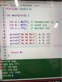 C言語についてです。画像のソースコードの意味がよく分かりません。「aに771を16進数で変換したものを代入」という意味なら、なぜ出力2行目で1905と表示されないのでしょうか…?