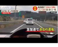 片側1車線の高速道路で、標識のない時の最高速度、最低速度はどうなりますか??