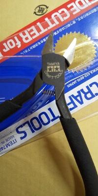 amazonで買ったタミヤの薄刃ニッパーなんですが、これは不良品ですよね