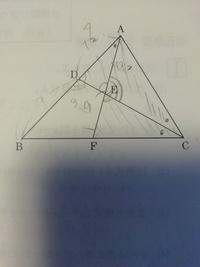 高校受験問題です。教えてもらいたいです。 写真の図のように、AC<BCである三角がある。∠ACBの2等分線をひき、辺ABとの交点をDとする。線分 CDの上にAD=AEとなる点Eをとり、辺BCとの交点 をFとする。AEが12...