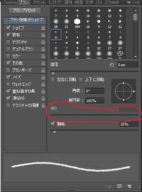 Photoshopブラシ設定の質問です。 硬さをこの設定から調整できるブラシとできないブラシがあるんですが、何かチェックが入ってるとか関係あるんでしょうか? 親切な方、教えてください。宜しくお願いします。